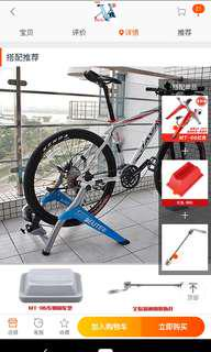 Mountain bike bicycle trainer