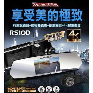 🚚 【贈 32G+3孔車充】MANHATTAN RS10D雙鏡頭 4K 2160P 倒車顯影 行車記錄器
