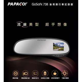 🚚 【贈16G記憶卡】PAPAGO GoSafe738後視鏡行車記錄器