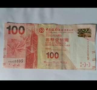 港幣壹佰圓紙幣靚號 出讓給予25/9生日的人仕收藏 自行出價