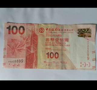 港幣壹佰圓紙幣靚號 出讓給予25/9生日的人仕收藏