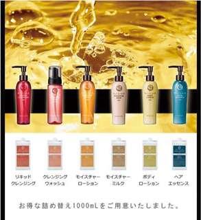 🇯🇵POLA 護膚產品