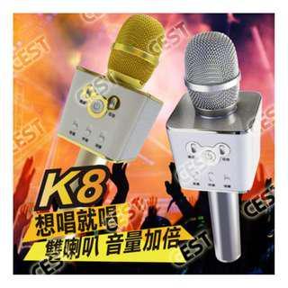 🚚 【卡酷兒】K8無線藍芽麥克風 手機家庭K歌 KTV 可雙人合唱 唱歌 攜帶式麥克風 直播掌上