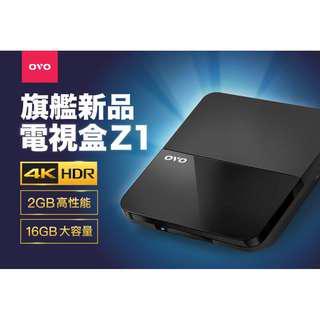 🚚 【贈掌上型鍵盤】OVO電視盒Z1