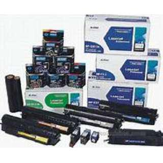 Buyer of Expired and Empty Ink Cartridges and Toners ! Easy Money Here !