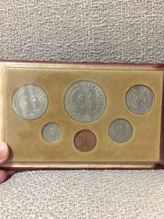 Vintage Singapore Coins Collection (1976, Dragon year)