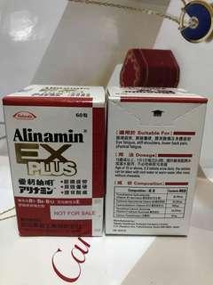 愛利納明 Alinamin EX PLUS 抗疲勞補充劑 一盒60粒 x2