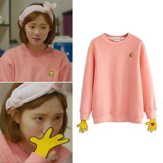 kim bok joo pink pullover