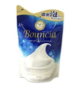 Brand New Auth Bouncia Milk Soap