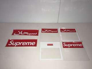 Supreme Car Road Tax Sticker