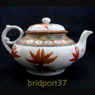 Early 20thC Canton Famille Rose Large Teapot 民国早期广彩茶壶,大号