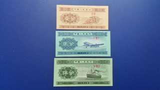 中國人民銀行1953年 5分 2分 1分共3張