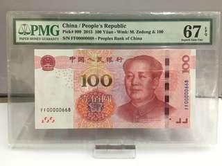2015年$100~FF00000668