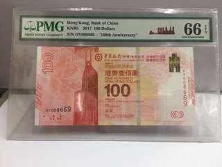 2017年中銀100周年紀念鈔~千位號008996
