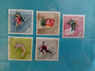 Set of 5 Hungary Stamps Winter Olympic