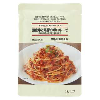 [PO Japan Ready 15 Sept] MUJI Sauce & Pasta