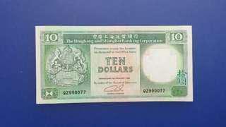 QZ990077匯豐銀行1992年拾圓靚號號底玩,只郵寄,平郵3元,