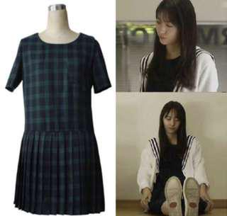 BNWT Forest Green Checkered Dress Size S