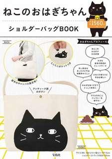 米白色 貓咪圖案 斜孭袋 ~ 🇯🇵日本雜誌附錄袋