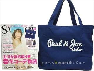 Paul& Joe Sister 雙面用 深藍色 內裡貓咪圖案 單膊/手挽袋 (Tote Bag ) 連原裝紙盒 ~ 🇯🇵日本雜誌附錄袋