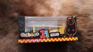 🙂 卡樂b Calbee 1:76 1週年珍藏 紀念 巴士模型