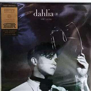 張敬軒 Dahlia II 黑膠唱片 LP (全新 獨立編號)