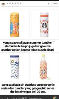 Open PO tumblr starbucks japan