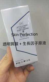 Skin Perfection 100% Hyaluronic Acid + KGF 透明質酸 + 生長因子原液