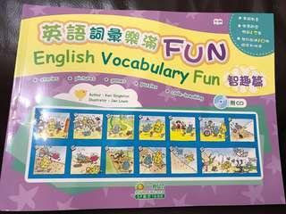 全新 英語詞彙樂滿Fun 智趣篇 小樹苗