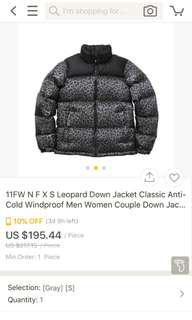 WANT TO BUY NORTHACE X SUPREME PUFFER JACKET