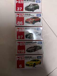 Assorted tomica SEALED