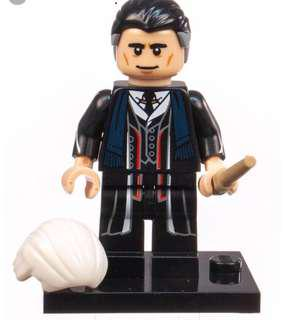 Lego Harry Potter Fantastic Beasts Percival Graves Minifigures