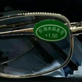 New Kacamata Baca Plus Modist Keren Import
