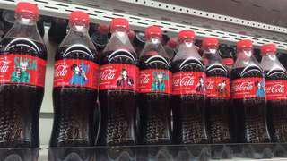 BTS Coca Cola Bottle only