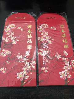 CIMB Red Packets Angbao