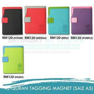 Al quran tagging magnet humaira a5