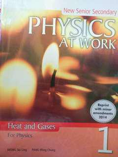Physics At Work 1 Heat and Gas 99%新!無用過