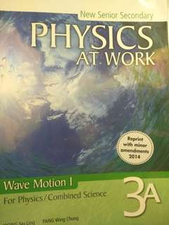 Physics At Work 3A Wave Motion I 99%新 無用過