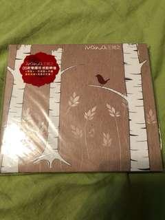 王菀之 - Ivana (CD) 附封面貼紙