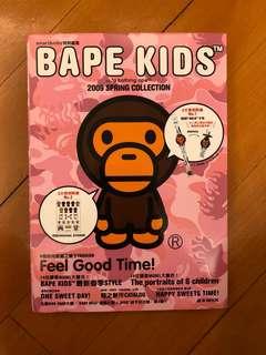 Bape Kids 2009 Spring Collection