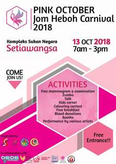Breast Cancer Awareness Campaign October 2018