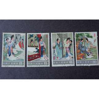 1983 Romance of the Western Chamber China Stamps 西厢记邮票 (Used Stamps)