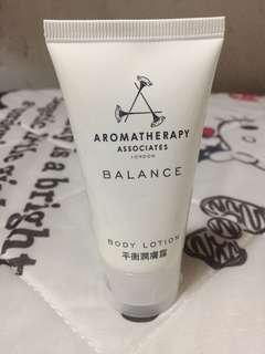 Aromatherapy Body Lotion 平衡潤膚露