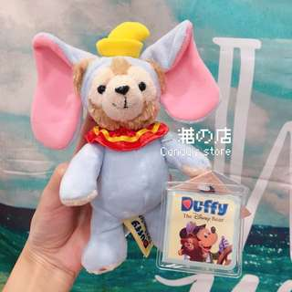 🚚 香港迪士尼 🇭🇰 達菲熊吊飾 小飛象
