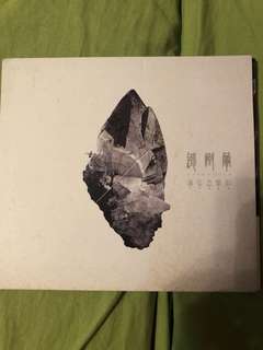 鐵樹蘭 - 讓信念繁衍 (CD)