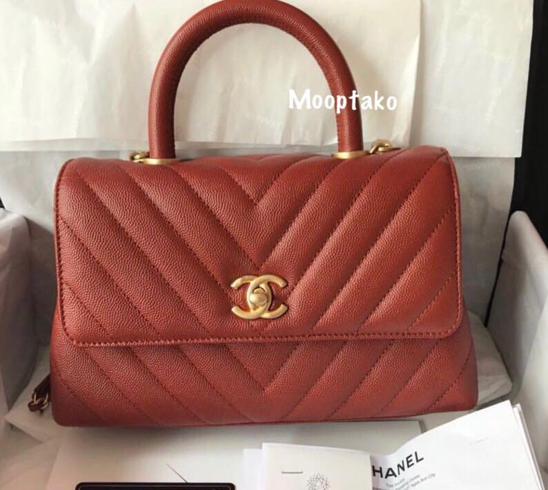 f0859fe15efc Authentic CHANEL Coco handle 23cm, Luxury, Bags & Wallets, Handbags ...