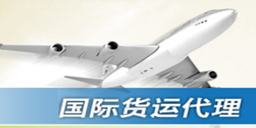 China to Singapore Air freight Services Tao Bao Ship For Me