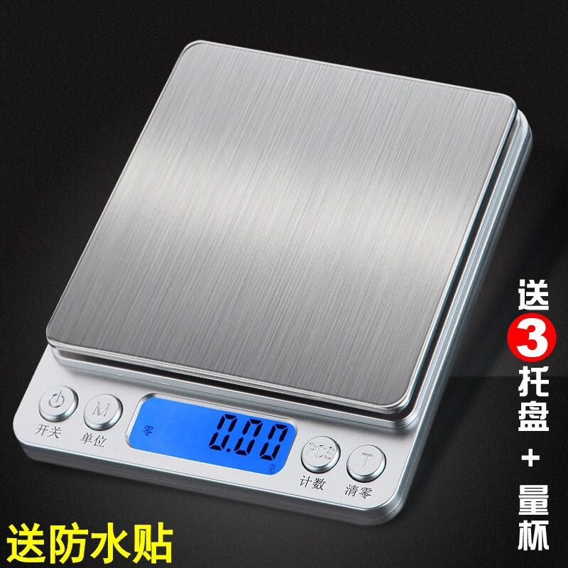 Electric Digital Scale Kitchen Food Weight 1 Gram- 1 KG Stainless Steel  电子秤1公斤