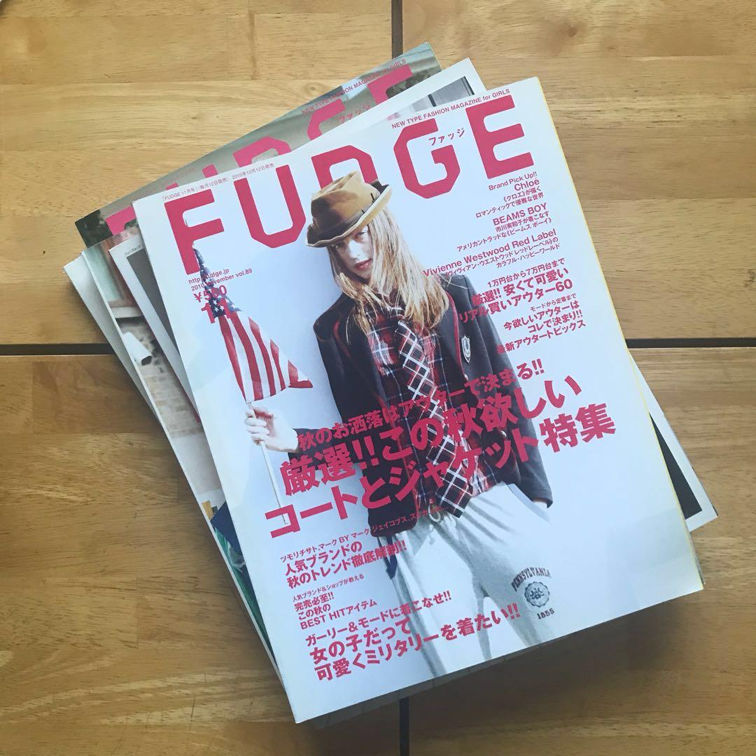 34681ec362b3 FUDGE Japanese magazine, Books & Stationery, Magazines & Others on Carousell