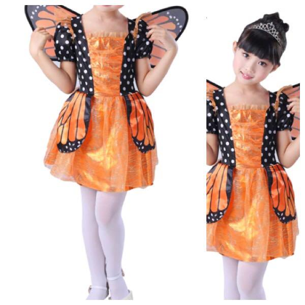 Halloween Costume 303.In Stock Butterfly Costume Insect Costume Animal Costume Halloween
